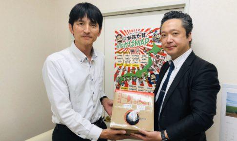 「株式会社テック西日本」様から「炉端かば」へ除菌水をご提供